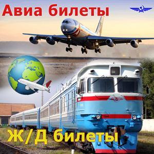 Авиа- и ж/д билеты Брейтово