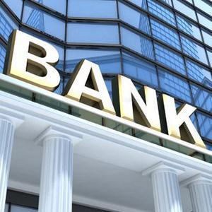 Банки Брейтово
