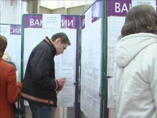 Центры занятости Брейтово