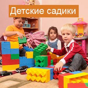 Детские сады Брейтово