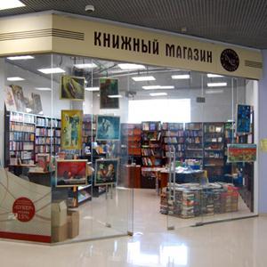 Книжные магазины Брейтово