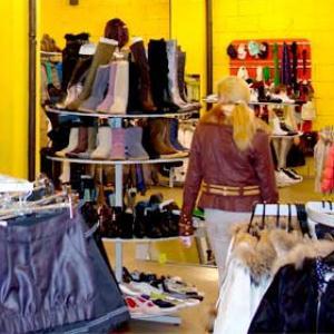 Магазины одежды и обуви Брейтово