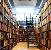 Библиотеки в Брейтово