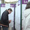 Центры занятости в Брейтово