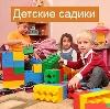 Детские сады в Брейтово