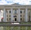 Дворцы и дома культуры в Брейтово