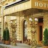 Гостиницы в Брейтово
