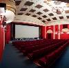Кинотеатры в Брейтово