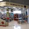 Книжные магазины в Брейтово