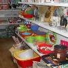 Магазины хозтоваров в Брейтово