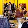 Магазины одежды и обуви в Брейтово