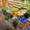 Магазины продуктов в Брейтово