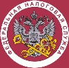 Налоговые инспекции, службы в Брейтово