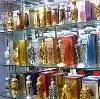 Парфюмерные магазины в Брейтово