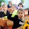 Школы в Брейтово