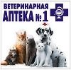 Ветеринарные аптеки в Брейтово
