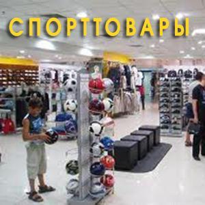 Спортивные магазины Брейтово