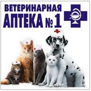 Ветеринарные аптеки Брейтово